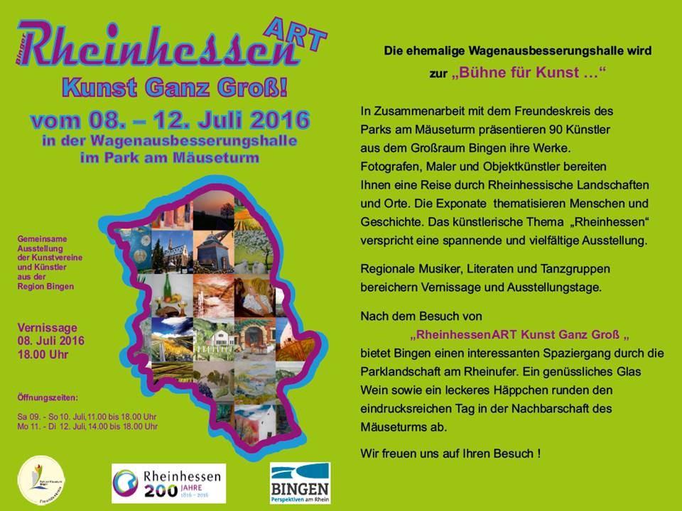 RheinhessenART - Kunst Ganz Groß! 8.-12.7.16 Wagenausbesserungshalle Bingen